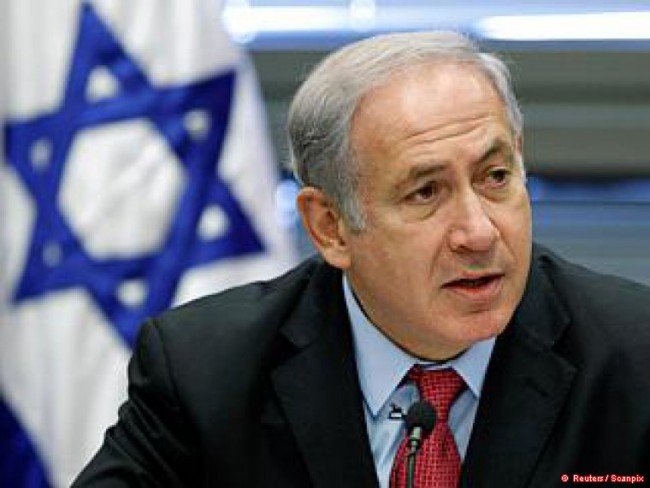 Netanyahu is on official visit to Russia to hold talks on Iran