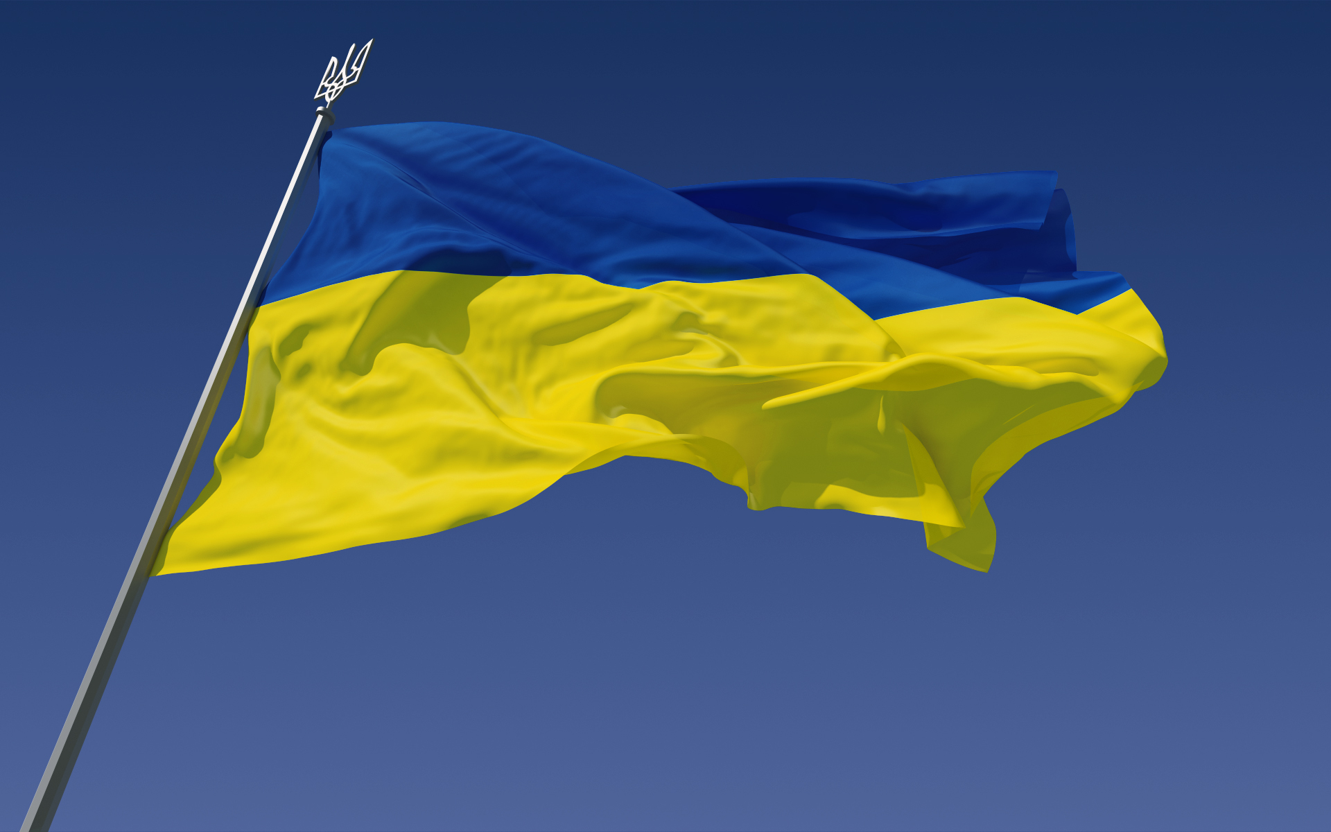 Ukraine jettisons the plans to join EU
