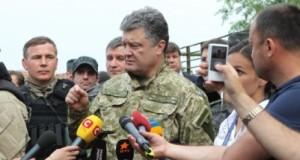 Prorshenko military uniform