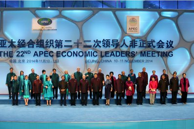 Leaders issue a joint declaration at the 22nd APEC Economic Leaders' Meeting