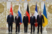 Ukraine peace deal brokered after four-way marathon talks