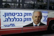 Israeli right wing claims victory following exit polls, center-left urges wait for official results