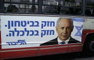 The generals who challenged Netanyahu ran a campaign largely devoid of substance