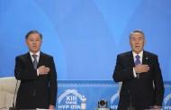 New run in Kazakhstan?