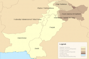 Pakistani militants' unification message termed propaganda