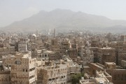 Yemen: Is this  war necessary?