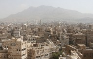 Yemen: Where humanity is flaunted