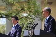 U.S.-Japan Joint Vision Statement