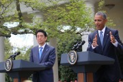 U.S-Japan joint statement on the Treaty on the Non-Proliferation of Nuclear Weapons (NPT)