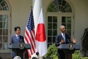 U.S.-Japan cooperation for a more prosperous and stable world