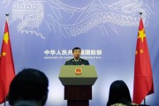 China warns U.S.-Japan defense guidelines against undermining 3rd party interests