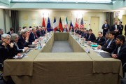 Iran nuke talks to be extended into Thursday
