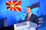 Macedonia PM 'agreed amnesty for war crimes suspects'