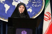 Iran condemns Saudi-led attack on Yemen as