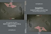 Media-clip: At the occasion of a book launch Geopolitics - Europe of Sarajevo 100 years later
