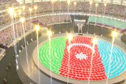 Baku declares European Games open