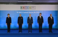 BRICS declaration and the shifting equations