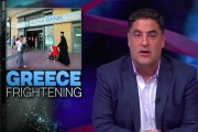 Cenk Uygur slams Greece's 'dumbass' creditors for irresponsibly loaning Greece money
