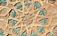 The enshrined religious architecture of Nakhchivan