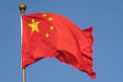 China's quest for SDR: much ado about nothing