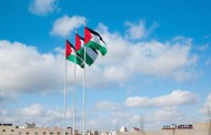 Hamas's diplomatic activism: Modified strategies and new alliances