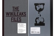 Exposed by Wikileaks: The US empire according to itself