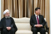 The Arab-Iran tensions and China's efforts for a political solution