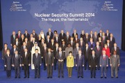 Forthcoming Nuclear Security Summit and Pakistan