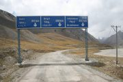 China 6 Magical economic corridor