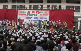 India's new politics: Delhi's Aam Aadmi Party aims at Goa state