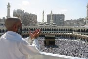Islamic faith and the purpose of Holy Hajj