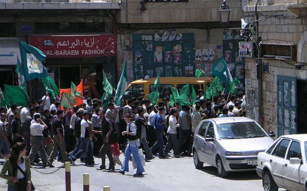 Hamas vows to fight Israel to the end at rally