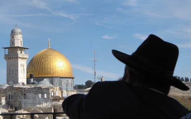 Israel's changing periphery