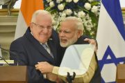India's Israel policy: Poised for a normative shift