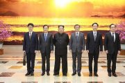 Unified Korea – a stepchild of Asia